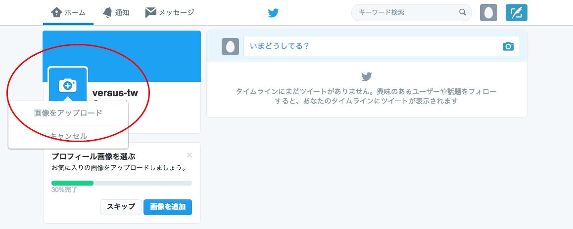 アイコン サイズ twitter Twitterアイコンを工夫したい人必見!使用できない画像やサイズ・活用のポイントまで解説|ferret